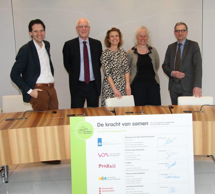ondertekening DO - amsterdam bereikbaar