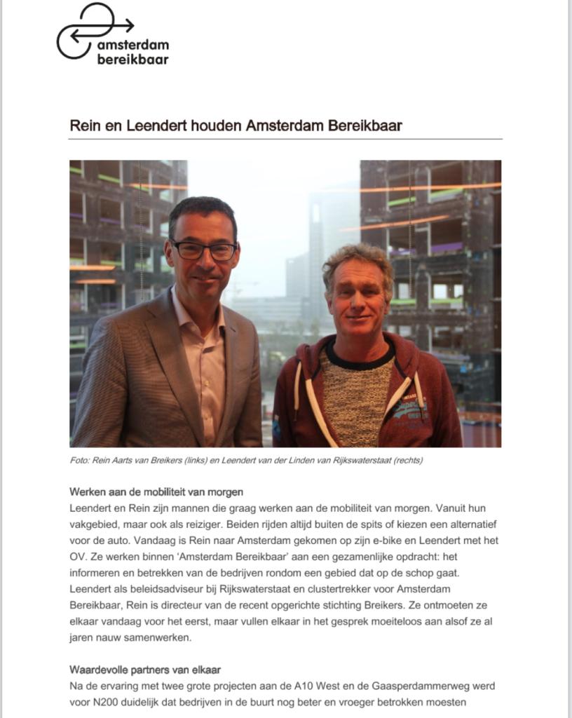 Amsterdam bereikbaar
